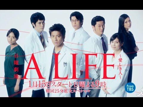 A Life: Itoshiki Hito Trailer