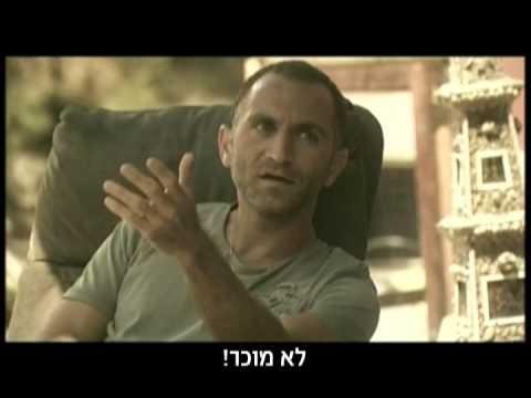 Asfur Trailer