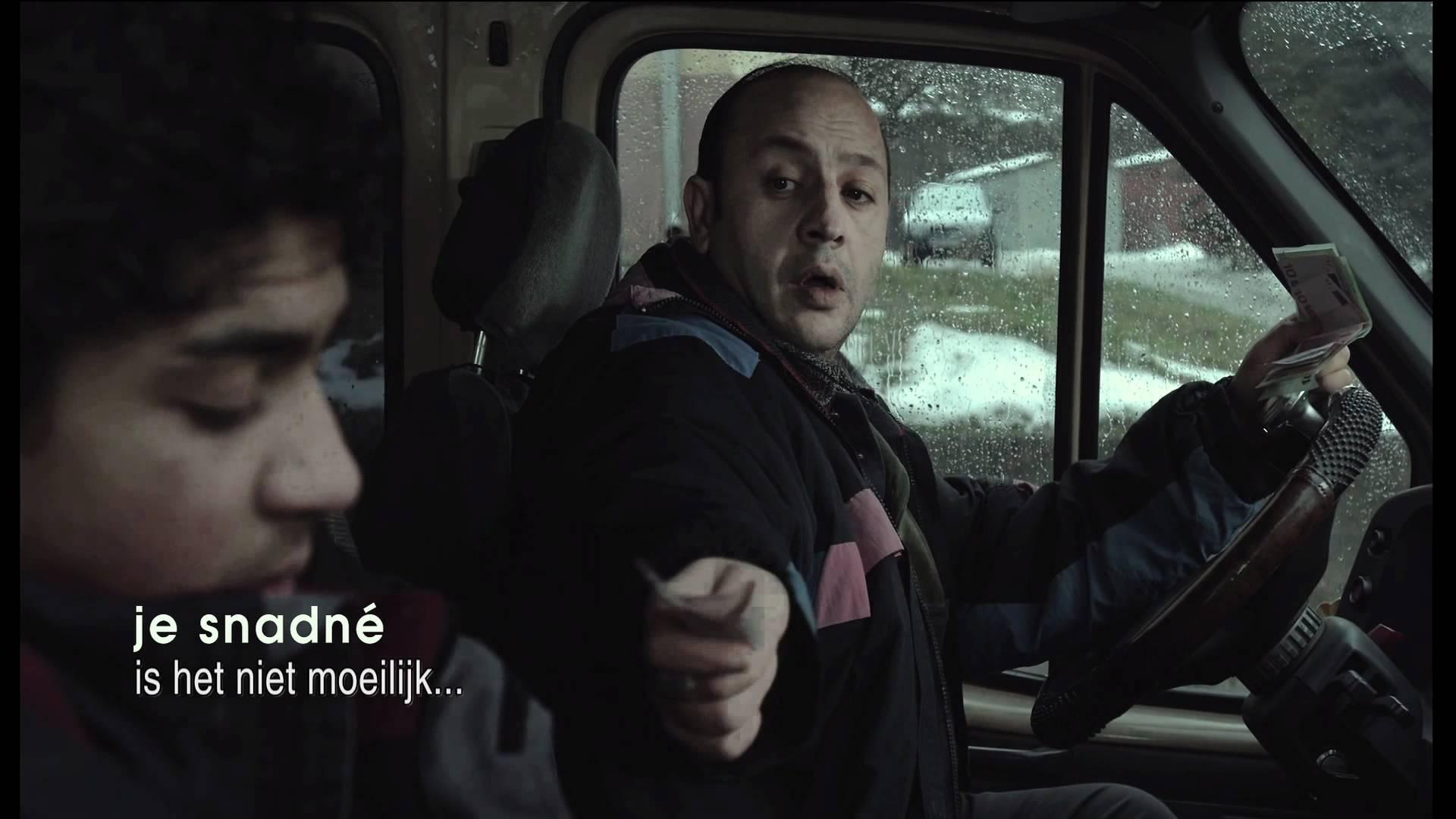 Cigan Trailer