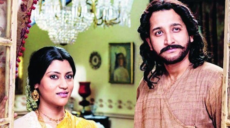 Bangla Movie On Netflix