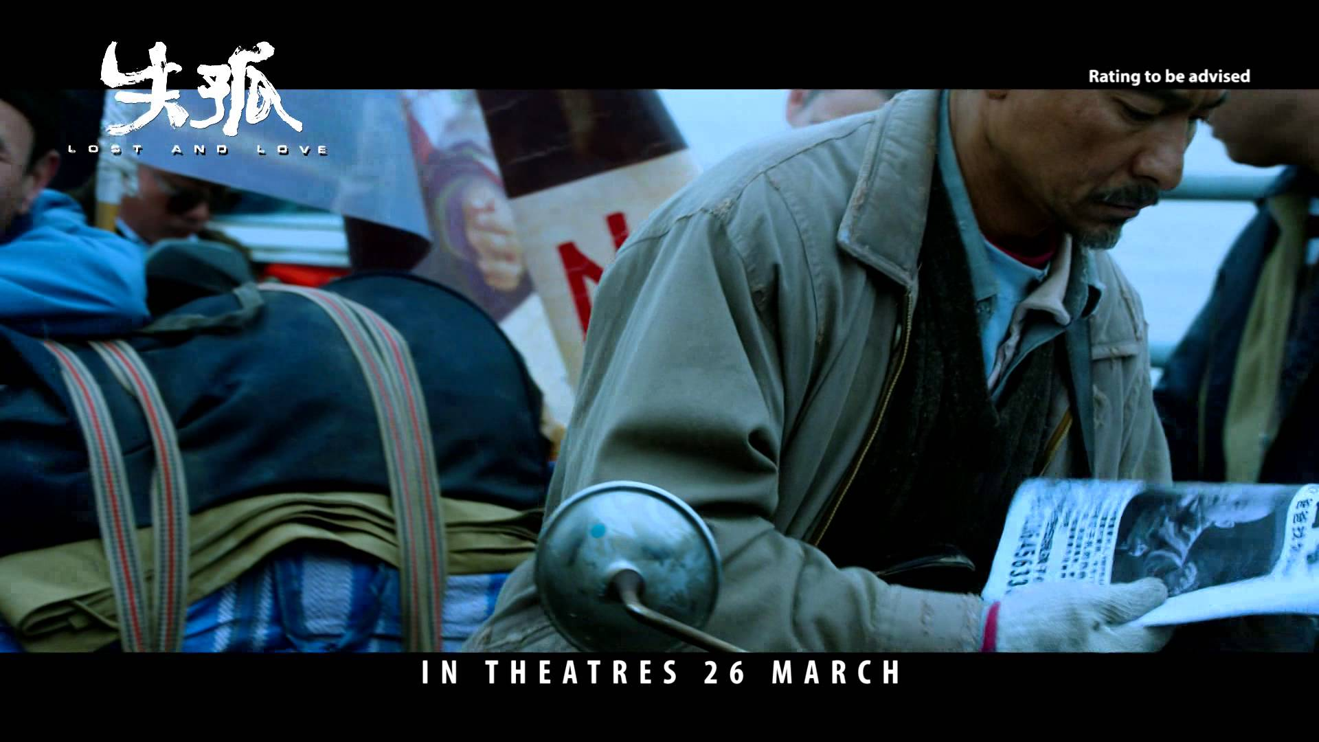 Lost Loves Trailer