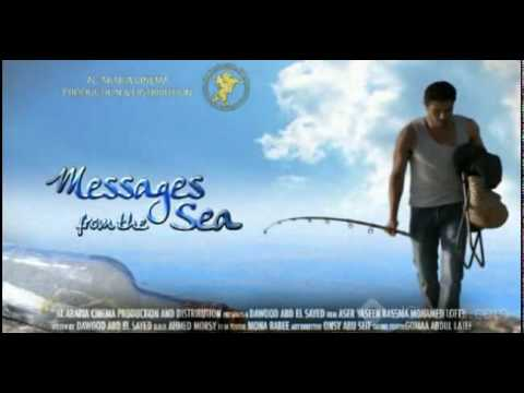 Messages from the Sea Trailer