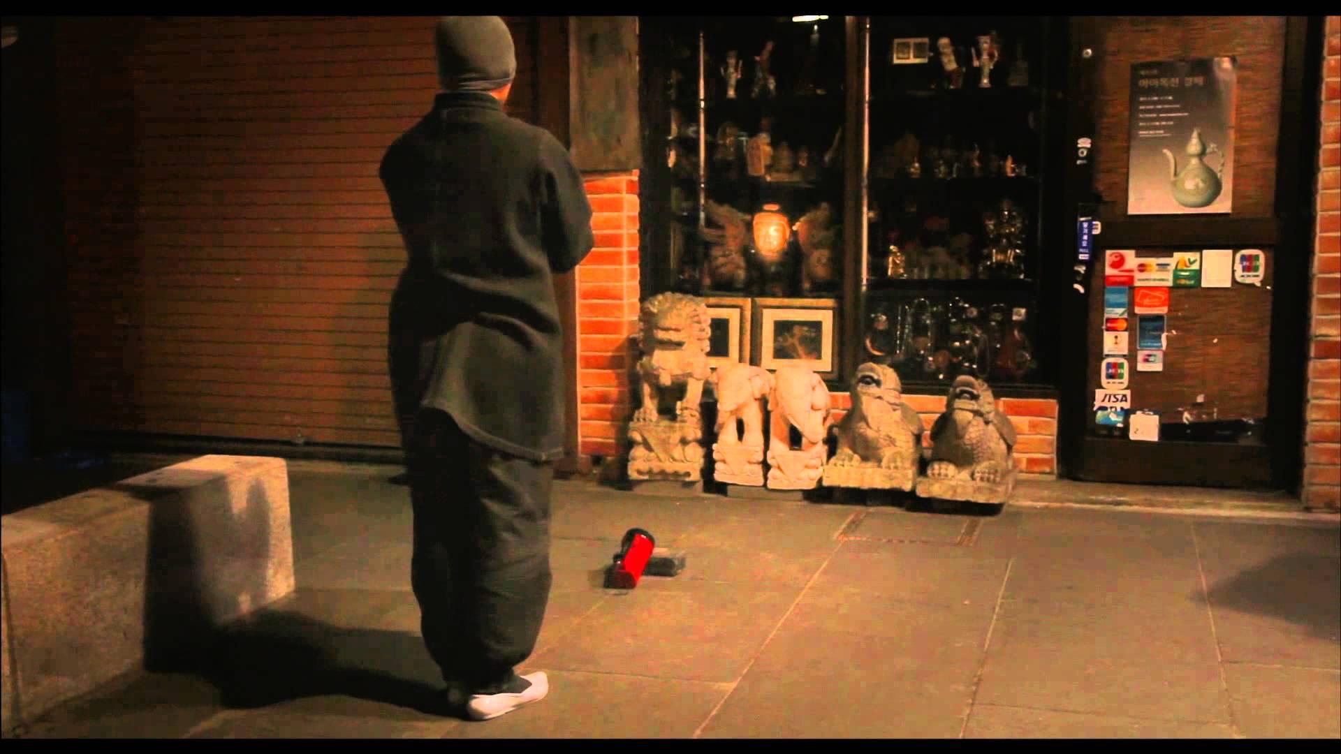 Moebius Trailer