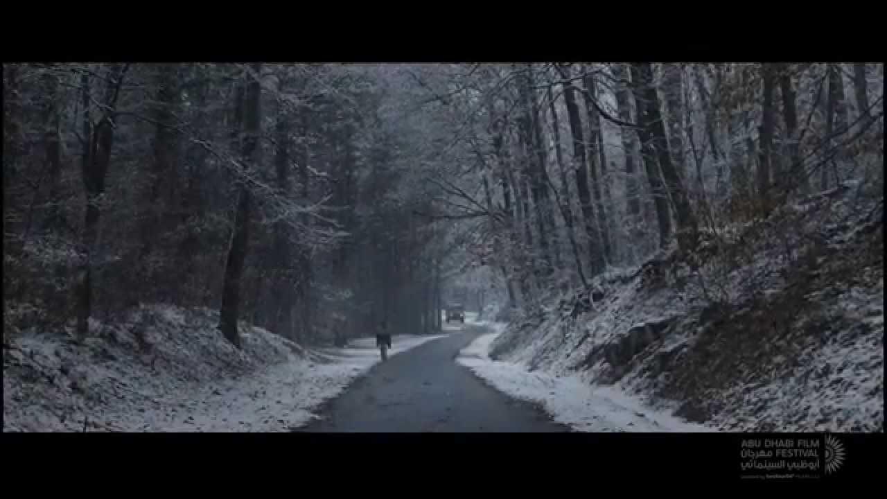 Nicije Dete Trailer