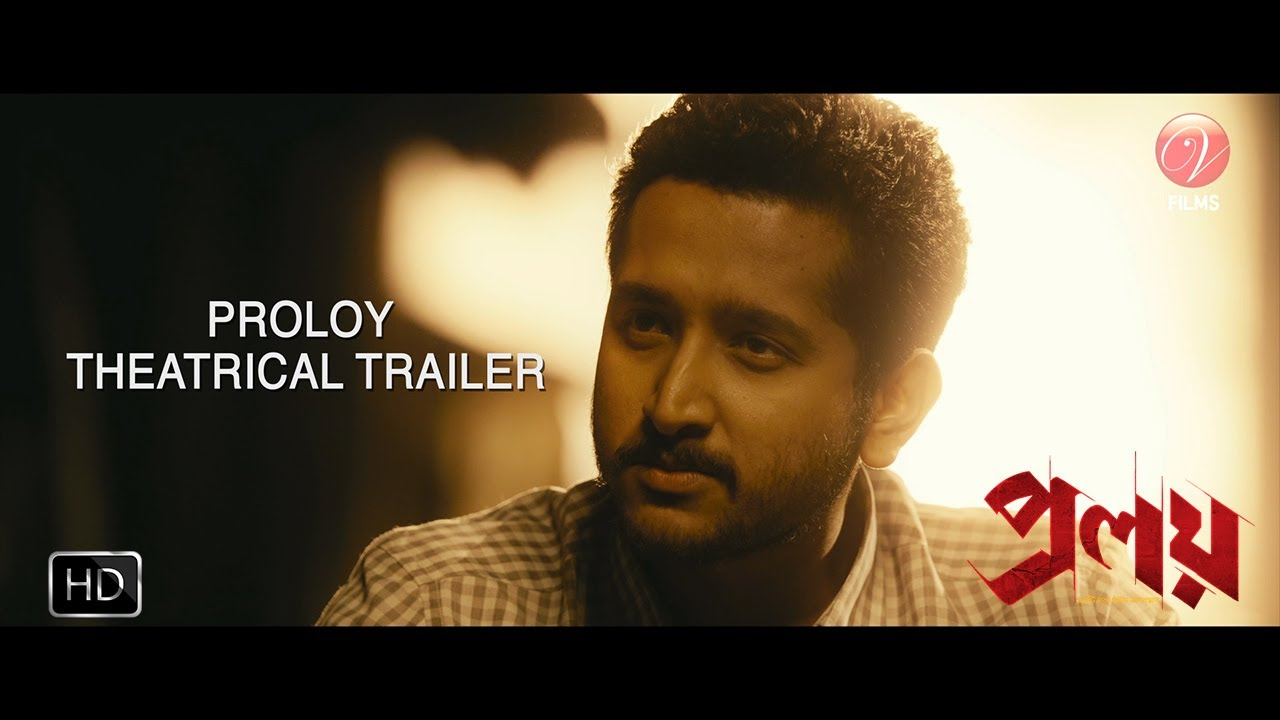 Proloy Trailer
