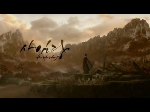 Saimdang, the Herstory Trailer