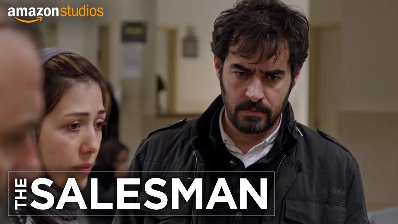 The Salesman Trailer