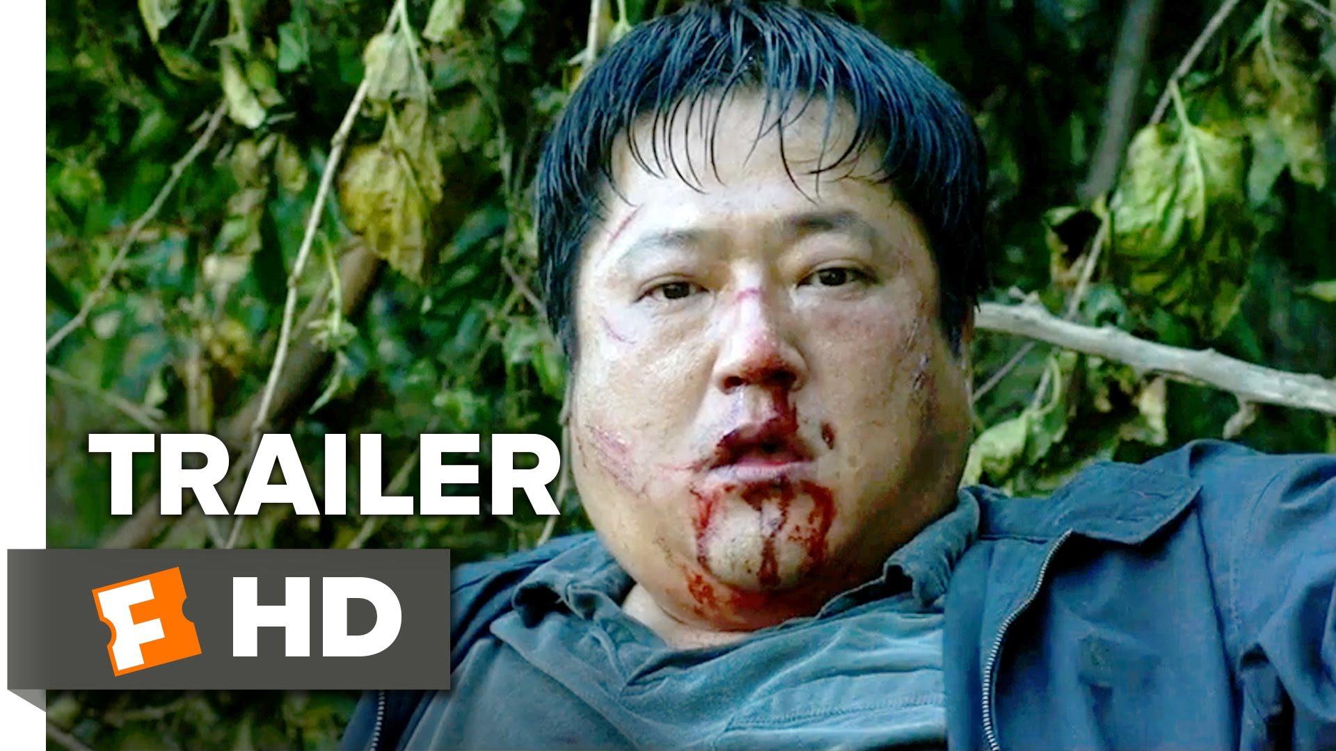 The Wailing Trailer